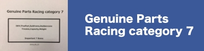 Genuine Parts Racing category 7 facebook page